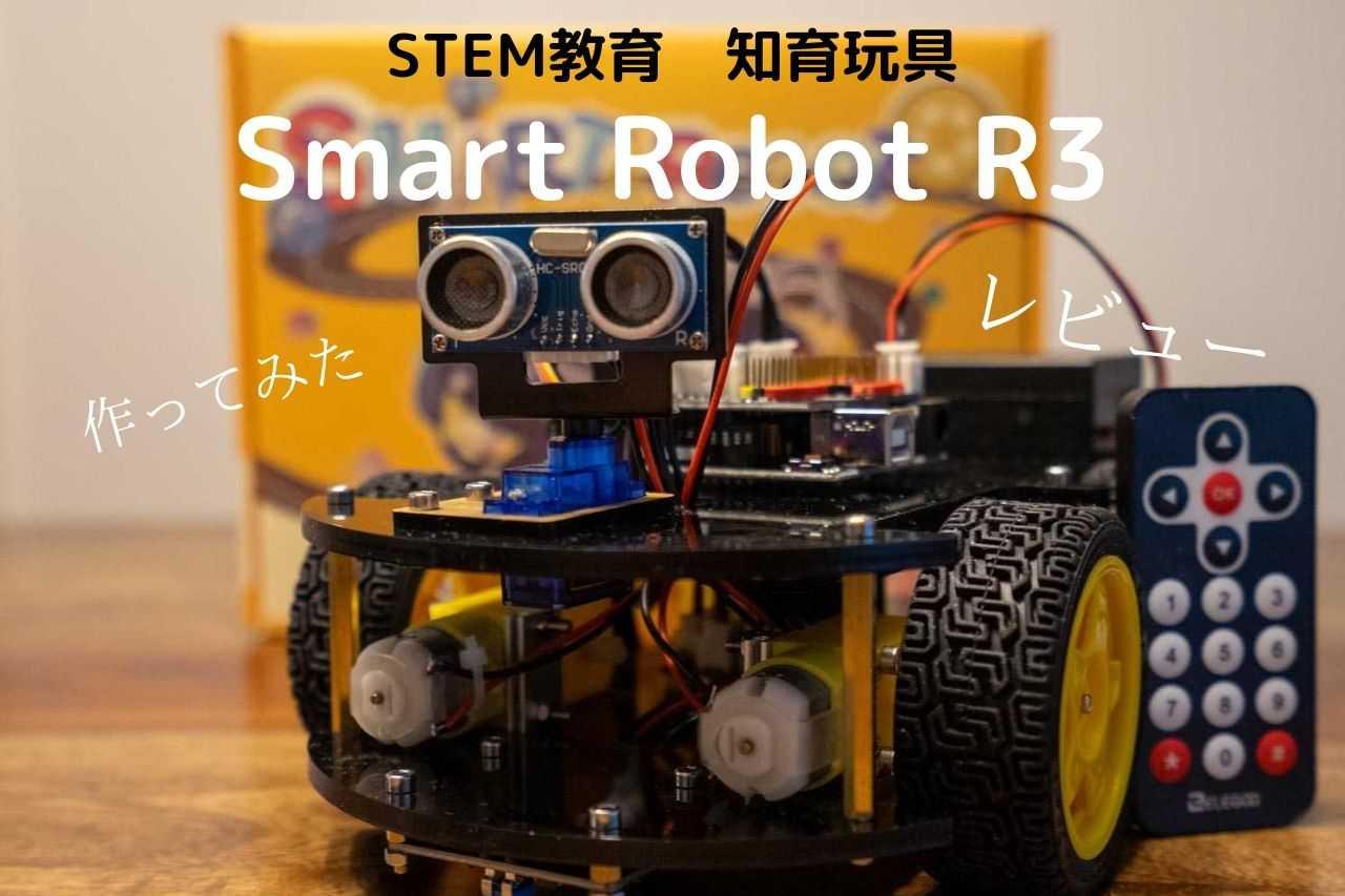 smartrobot